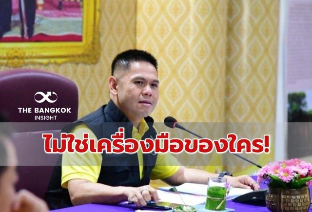 'วราวุธ' ปัดตอบ 'ศรีพันวา' ทับที่อุทยานฯหรือไม่ ข้องใจไปขอดูโฉนด - The Bangkok Insight