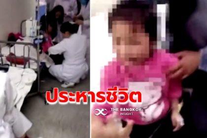 รูปข่าว จีนสั่งประหารชีวิต 'ครูอนุบาล' วางยาพิษเด็ก 23 คน-ดับ 1 ศพ