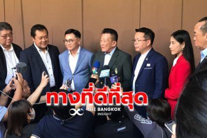 รูปข่าว 'สมพงษ์' เปิดใจลาออกหัวหน้า 'เพื่อไทย' ชี้ ทางที่ดีที่สุดปรับรูปแบบบริหารใหม่