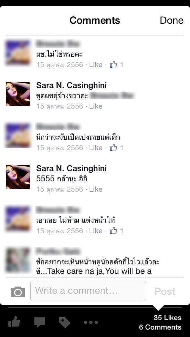 13 ซาร่าท้องซ้อน 9 แก้