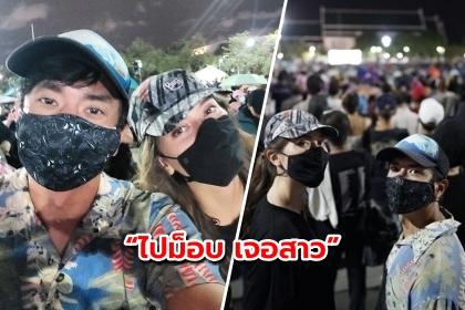 ยังต้องลุ้นอีกมั้ย? วรรณสิงห์ โพสต์ภาพคู่ มารีญา นั่งข้างกันในม็อบ แฟนๆ เชียร์หนักมาก! - The Bangkok Insight
