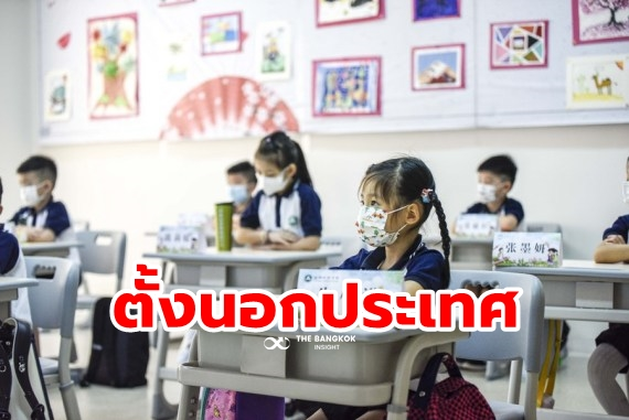 โรงเรียนจีน ดูไบ