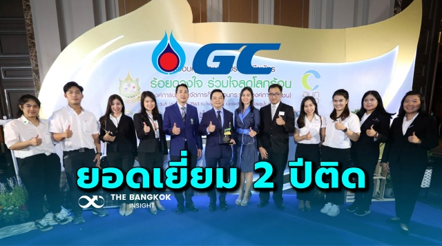 GC 01 01