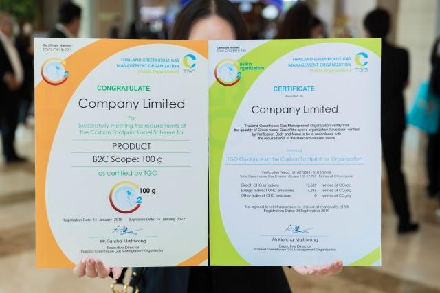 Gulf TGO Certification8