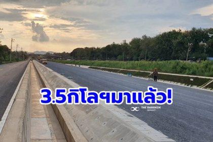 รูปข่าว ในที่สุดก็มีวันนี้! 'รถไฟไทย-จีน' 3.5 กม. แรกเสร็จแล้ว ก่อสร้างนาน 2 ปี 6 เดือน