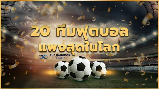 Soccer Team cover 01