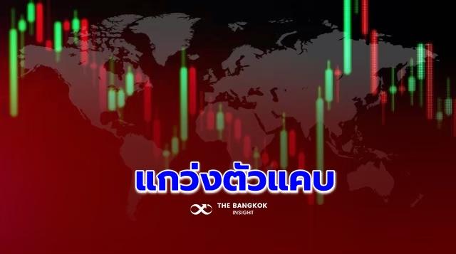 Stocks ๒๐๐๙๑๖ 0