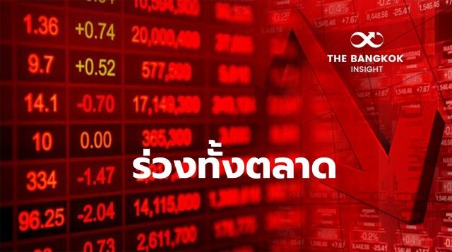 Stocks ๒๐๐๙๑๗
