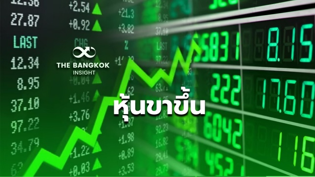 Stocks ๒๐๐๙๒๕ 0