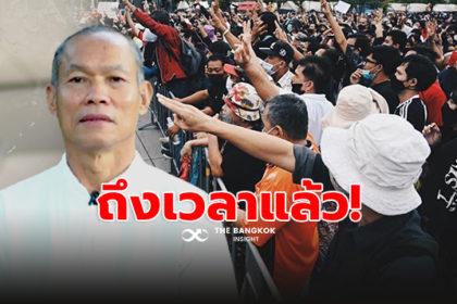 รูปข่าว 'พุทธะอิสระ' รับข้อเสนอปลดแอกไม่ได้ เตรียมปลุกใจแสดงพลัง 'รักสถาบัน'
