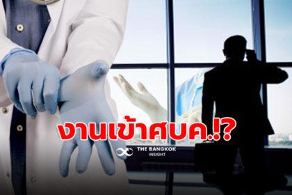 รูปข่าว 'ไพศาล' แฉ! วงในพาณิชย์ปัดเอี่ยว 'สัญญาถุงมือยางฉาว' เพราะอำนาจอยู่ที่ ศบค.