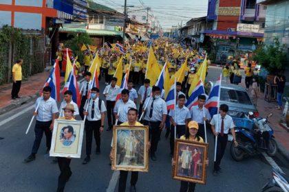 รูปข่าว ชาวจังหวัดชลบุรี 3 อำเภอ ร่วมปกป้องสถาบันพระมหากษัตริย์