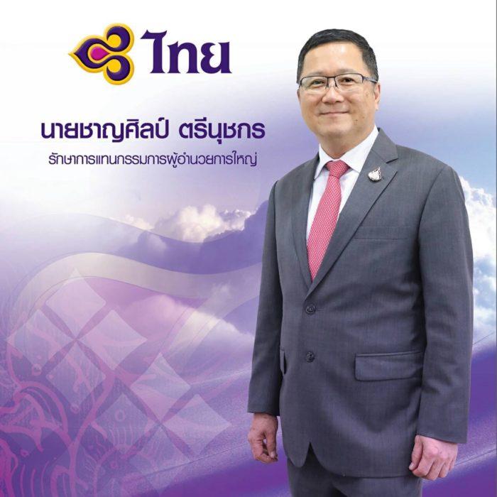ผู้บริหารแผนการบินไทย