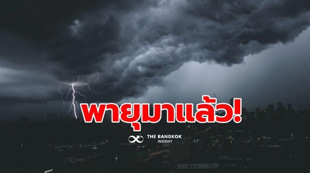 พายุไต้ฝุ่นโมลาเบ
