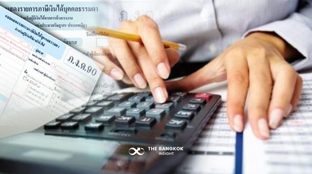 ภาษี ภาษีที่ดิน ๒๐๑๐๒๗ 0