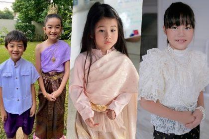 รูปข่าว ส่องความน่ารัก! ลูกดาราพาเหรด แต่งชุดไทย รับวันลอยกระทง 2563