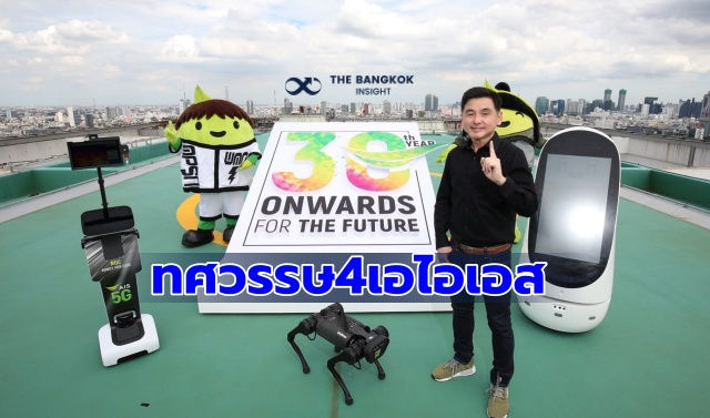 คนไทยใช้ 5G
