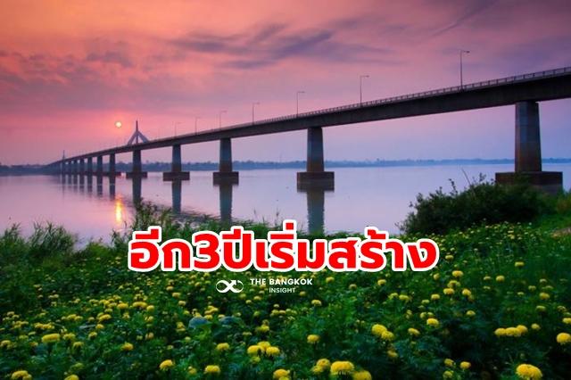 สะพานมิตรภาพไทย ลาว แห่งที่ 6