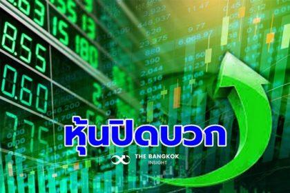 รูปข่าว ดัชนีหุ้นไทยวันนี้ปิดที่ 1,208.95 จุด เพิ่มขึ้น 0.98 จุด