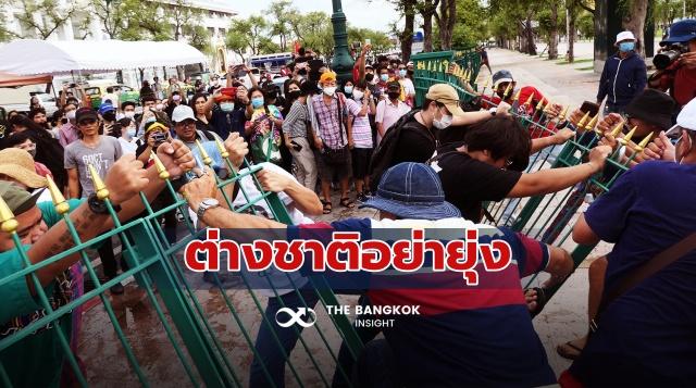 ต่างชาติอย่ายุ่ง เรื่องของประเทศไทย