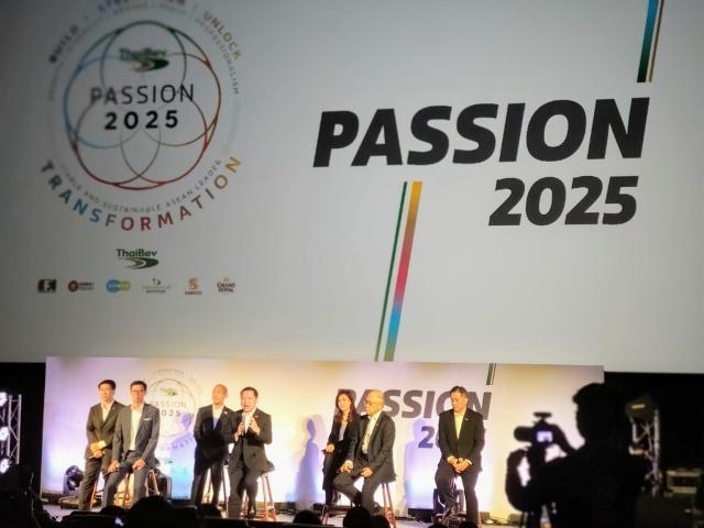 """ไทยเบฟ ก้าวสู่ """"PASSION 2025"""""""
