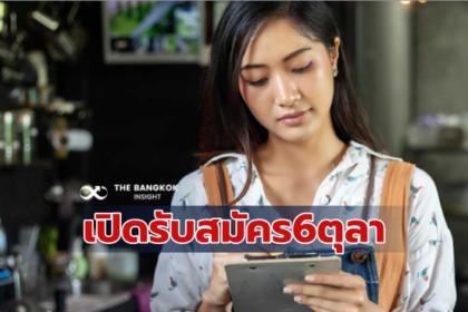 รูปข่าว 'เฟซบุ๊ก' หนุนเอสเอ็มอีไทย ฟื้นตัว แจกทุน 40 ล้าน อ่านเกณฑ์รับเงินที่นี่!