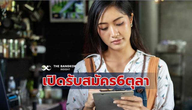 เฟซบุ๊ก หนุนเอสเอ็มอีไทย