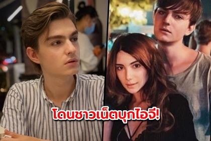 วาดิม แฟนใหม่ ซาร่า โดนบุกไอจี หลังรู้เป็นพ่อของลูกอีกคน แต่ละคอมเมนต์ถามตรงมาก - The Bangkok Insight