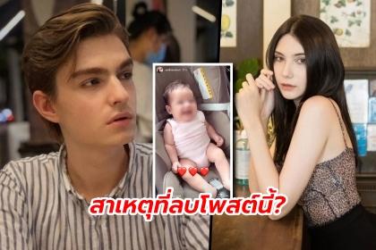 วาดิม ตอบกลับจุกๆ ชาวเน็ตถามทำไมลบคลิป น้องเอมิลี่ คำตอบนี้ ซาร่า ว่าไง? - The Bangkok Insight