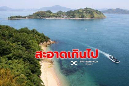 รูปข่าว ญี่ปุ่นเล็งเปิดทางปล่อยน้ำเสีย แก้ปัญหา 'ทะเลสะอาดเกินไป'