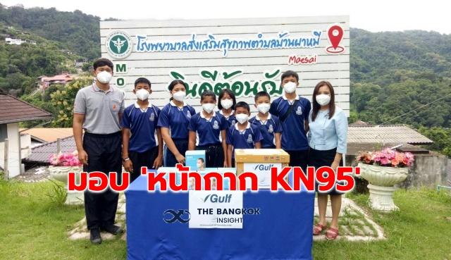 GULF Mask donation1