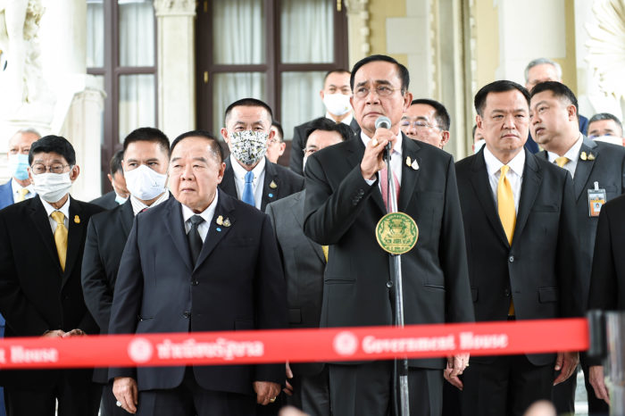 พล.อ.ประยุทธ์ จันทร์โอชา และคณะรัฐมนตรี