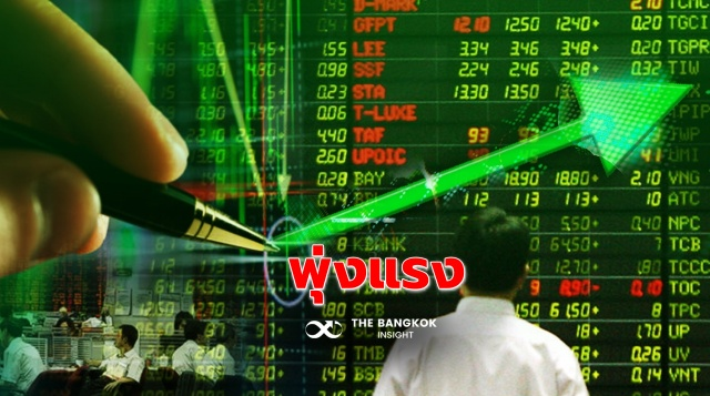 Stocks ๒๐๑๐๐๖