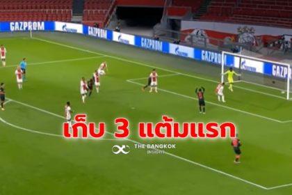 รูปข่าว หงส์แดง บุกเฉือน อาแจ็กซ์ 1-0 นัดแรกศึก ยูฟ่า แชมเปี้ยนส์ลีก