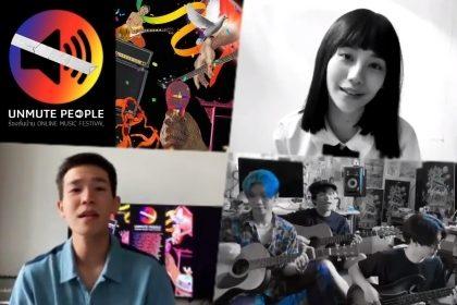 รูปข่าว ศิลปินไทย 60 ชีวิต ร่วมโปรเจกต์ Unmute People สนับสนุนสิทธิเสรีภาพของประชาชน