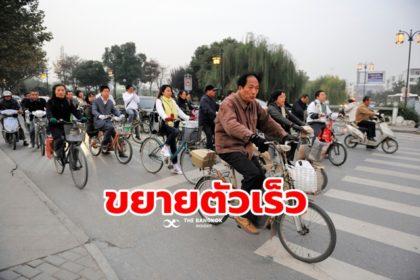 รูปข่าว 'จักรยานไฟฟ้า' มาแรงในประเทศจีน ยอดขายกระฉูดปีละ 30 ล้านคัน