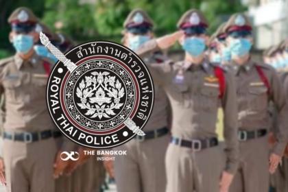 รูปข่าว อึ้ง! เฉพาะเดือน พ.ย. มีตำรวจถูกไล่ออกจากราชการแล้ว 26 ราย