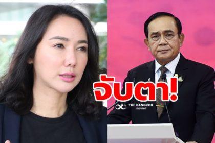 รูปข่าว 'เพื่อไทย' ชวนจับตาคำตัดสิน 'บิ๊กตู่' ปมบ้านพักหลวง 2 ธ.ค.นี้