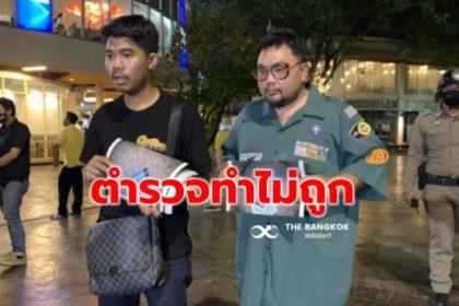รูปข่าว 'การ์ดอาชีวะ' โต้กลับ ซัดตำรวจทำไม่ถูก ยันมือปืนไม่ใช่การ์ดม็อบ