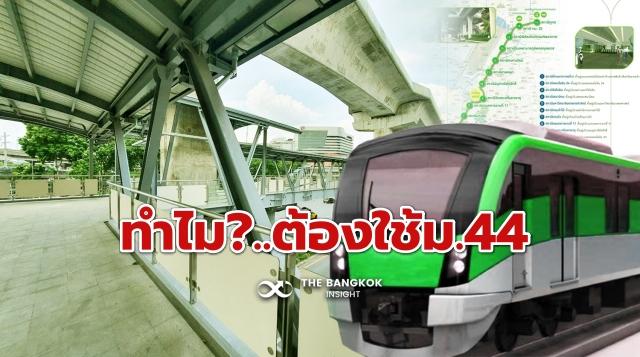 รถไฟฟ้า 201122