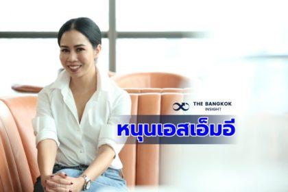 รูปข่าว TikTok หนุนเอสเอ็มอีไทย ส่ง แพลตฟอร์ม Self-Serve ค่าโฆษณาเริ่มต้นวันละ 200 บาท