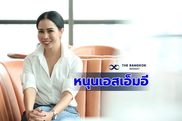 TikTok หนุนเอสเอ็มอีไทย