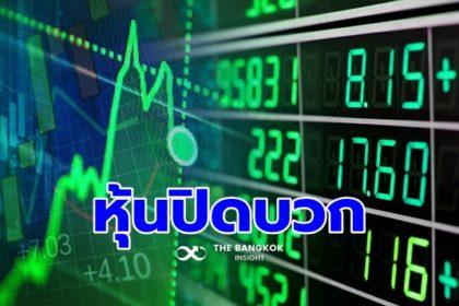 รูปข่าว หุ้นไทยปิดบวก 3.74 จุด ต่างชาติขายสุทธิ 350 ล้านบาท