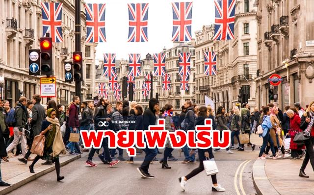 อังกฤษ เศรษฐกิจถดถอย