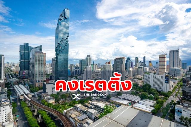 S&P อันดับความน่าเชื่อถือ ประเทศไทย