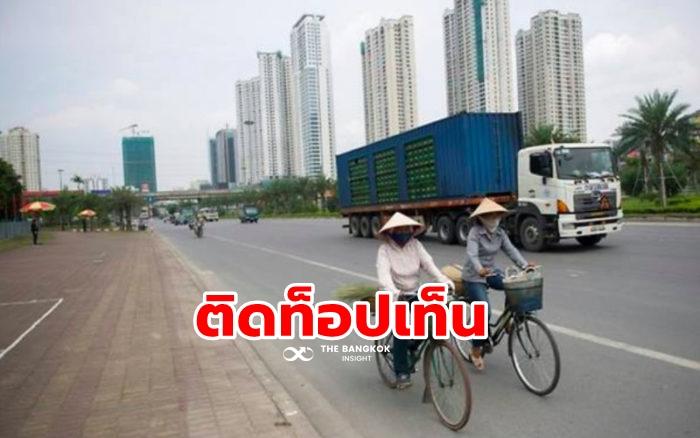 เวียดนาม โควิด-19