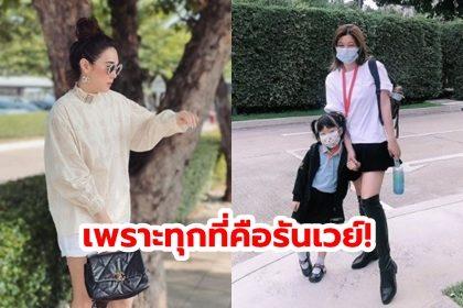 รูปข่าว รวมลิสต์แฟชั่นชุดส่งลูกไปโรงเรียนของดาราคนดัง แม่ๆ แต่ละคนคือปังมาก!