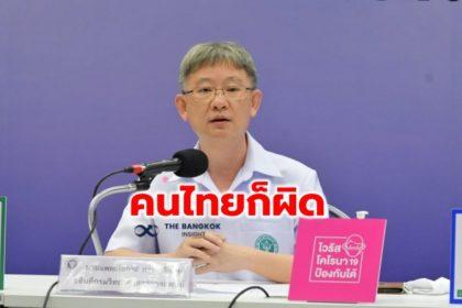 รูปข่าว ถึงเป็นคนไทยก็ผิด! กรมควบคุมโรค ยัน ลอบเข้าเมืองติดโควิด มีโทษ