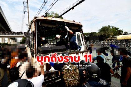 รูปข่าว ปิดถนนแล้ว! การ์ด #ม็อบ29พฤศจิกา กั้นพหลโยธิน 'รื้อลวดหนาม-ย้ายรถเมล์' หน้าราบ 11