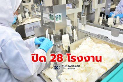 รูปข่าว ปิดด่วน! 28 โรงงานผลิตถุงมือยางมาเลย์ เจอคนงานติดโควิดเกิน 2,000